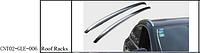 Рейлинги  для Mercedes-Benz GLE coupe