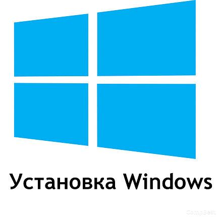 Установка операционных систем Windows, фото 2