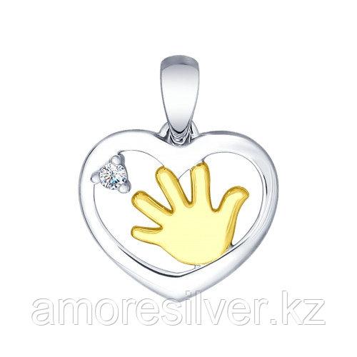 Подвеска SOKOLOV серебро с родием, фианит, love 94031780