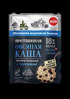 Протеиновая овсяная каша Bionova® с черникой (milk protein)