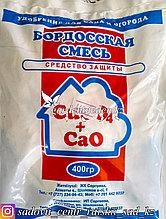 Средство от болезней растений Бордоская смесь. 400г.