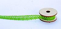 Лента кружевная тканная, зеленая, 1 см