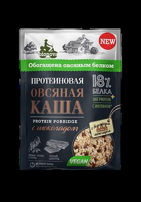 Протеиновая овсяная каша Bionova® с шоколадом (vegan protein)
