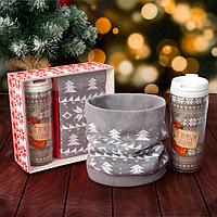 """Подарочный набор """"С Новым годом.Вязка"""" термостакан, снуд 28х24 см, фото 1"""