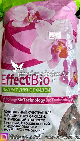 """Субстрат для орхидей """"EffectBio"""" 13-19mm 2 литра., фото 2"""
