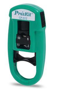 Стриппер для зачистки коаксиального кабеля Pro`skit CP-512