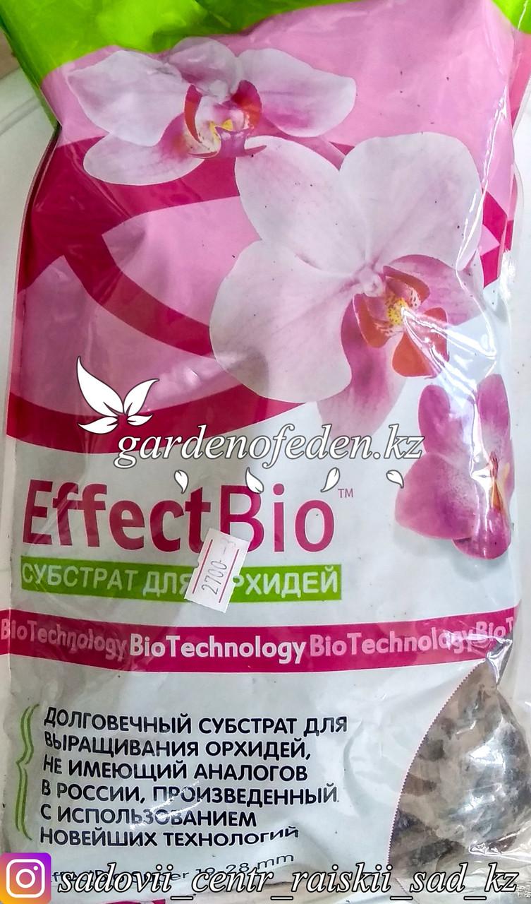 """Субстрат для орхидей """"EffectBio"""" 19-28mm 2 литра."""