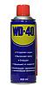 WD-40 Универсальный многоцелевой спрей для тысяч применений, 100 мл