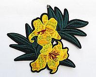 """Нашивка на одежду, """"Желтый цветок"""", 9 см"""