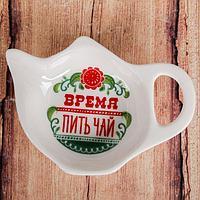 Подставка для чайного пакетика