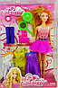 Кукла Melody с одеждой (2 вида)