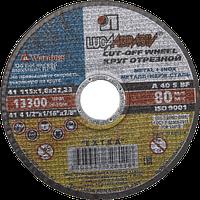 LUGA 115 1,6 22.23 A 40 S BF 80 2 Диск отрезной Металл+Нерж (25/400)