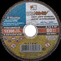 LUGA 115 1,0 22.23 14A 32 T2 БУ 80 2 Диск отрезной Металл+Нерж (25/400)