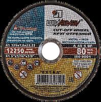 LUGA 125 1,6 22.23 A 40 S BF 80 2 Диск отрезной Металл+Нерж (25/400)