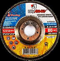 LUGA 1 125 6,0 22.23 A 24 R BF 80 2 Диск зачистной (10/80)
