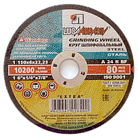 LUGA 1 150 6,0 22.23 A 24 R BF 80 2 Диск зачистной (10/40)