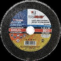 LUGA 230 2,5 22.23 A 30 S BF 80 2 Диск отрезной по металлу (25/50)