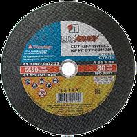 LUGA 230 2,0 22.23 A 36 S BF 80 2 Диск отрезной по металлу (25/50)