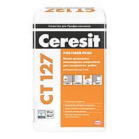 Шпаклевка Ceresit CT127 для внутренних работ, минеральная, выравнивающая, 25 кг