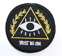 "Нашивка на одежду, ""TRUST NO ONE"", 8 см"