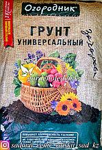 """Грунт """"Огородник"""" Универсальный. 22л."""