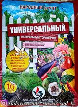 Универсальный «Народный грунт». 10л.
