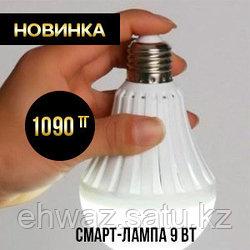 Черная пятница! Смарт-лампа 9 Вт