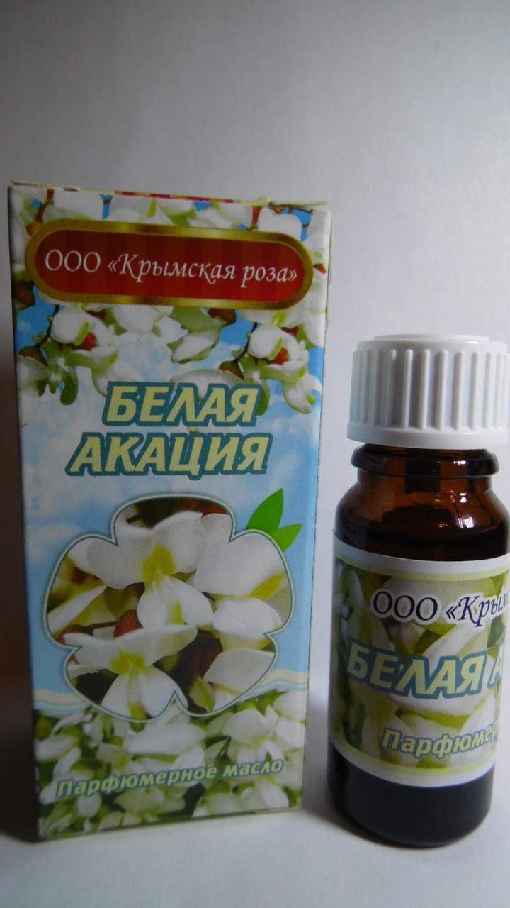 Парфюмерное масло Белая акация, 10мл