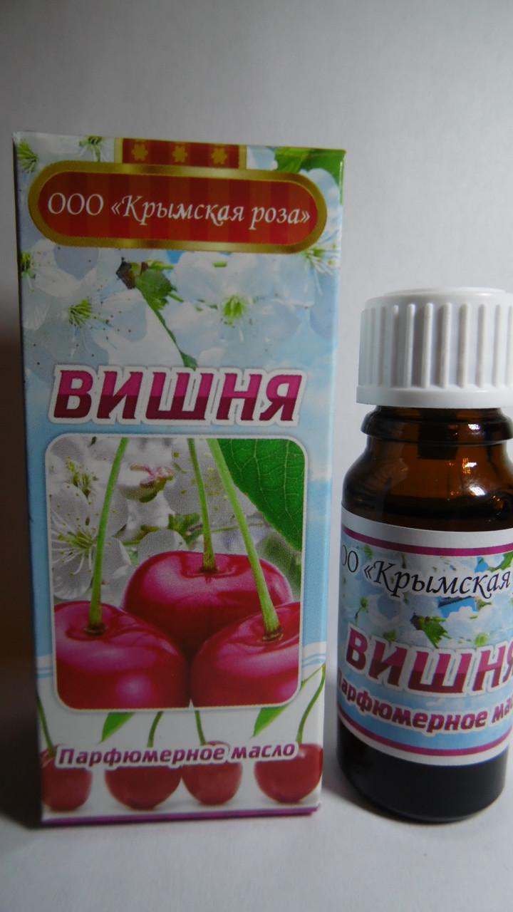 Парфюмерное масло Вишня, 10мл