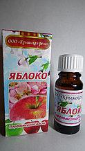 Парфюмерное масло Яблоко, 10мл