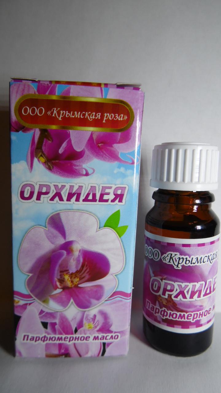 Парфюмерное масло Орхидея, 10мл