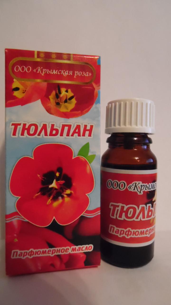 Парфюмерное масло Тюльпан, 10мл