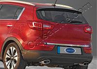 Накладка на нижнюю кромку крышки багажника  Kia Sportage / Киа Спортейдж