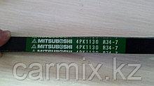 Ремень приводного ремня генератора Mitsubishi Pajero Junior