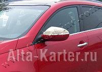 Накладки  на зеркала Kia Sportage / Киа Спортейдж