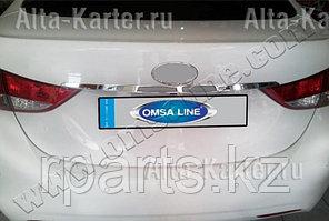 Накладка над номером на крышку багажника Hyundai Elantra/Хенде Элантра