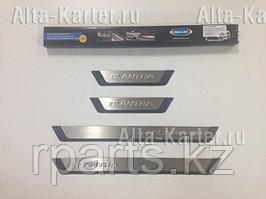 Накладки на дверные пороги  Hyundai Elantra / Хенде Элантра