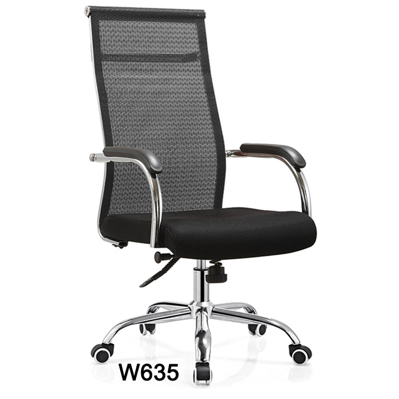 Офисное кресло W635