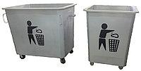 Металлические мусорные контейнеры (НДС 12% в т.ч.), фото 1