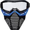 Hasbro Nerf B1590 Нерф Райвал Игровая маска