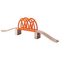 Железнодорожный мост ЛИЛЛАБУ набор 5 предм. ИКЕА, IKEA