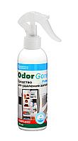 Средство от запахов в доме Odorgone Home