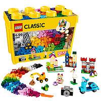 Игрушка Лего Классика (Lego Classic) Набор для творчества большого размера, фото 1