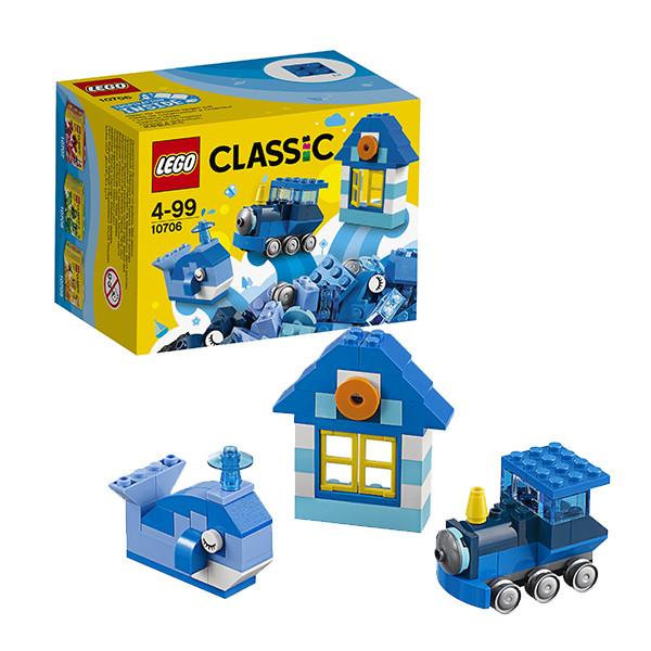 Игрушка Лего Классика (Lego Classic) Синий набор для творчества