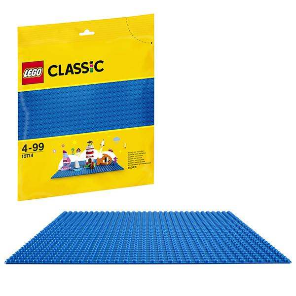 Игрушка Лего Классика (Lego Classic) Синяя базовая пластина