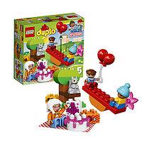 Игрушка Лего Дупло (Lego Duplo) День рождения, фото 1