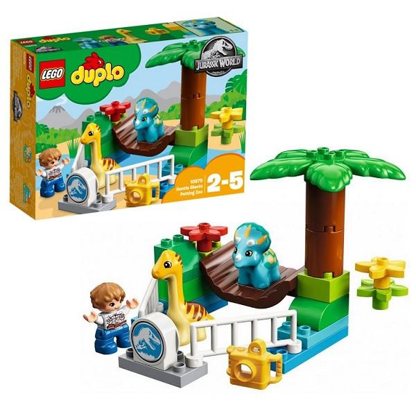 Игрушка Лего Дупло (Lego Duplo) Мир Юрского Периода (Jurassic World) Парк динозавров™