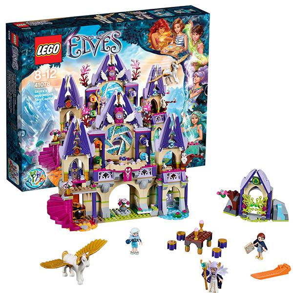 Игрушка Лего Эльфы (Lego Elves) Небесный замок Скайры