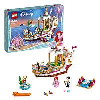 Игрушка Лего Принцессы Дисней (Lego Disney Princess) Королевский корабль Ариэль™, фото 1
