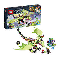 Игрушка Лего Эльфы (Lego Elves) Дракон Короля Гоблинов